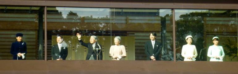 empereur japonais