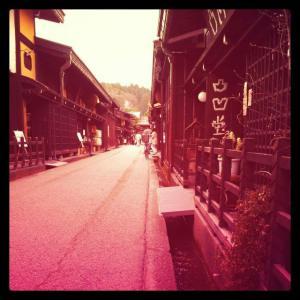 Vieille ville de Takayama